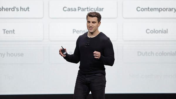 Brian chesky personal life